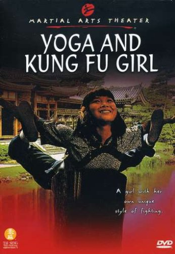 Yoga & Kung Fu Girl [Reino Unido] [DVD]