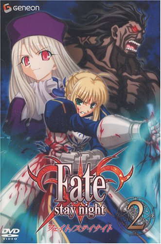 Fate/stay night 2 [DVD]