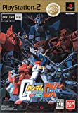 Mobile Suit Gundam: Federation vs. Zeon DX (Mega Hits!) [Japan Import]