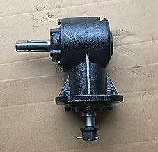 Replacement Rhino Finish Mower Gearbox Code 00763623B Fits BR48 & GK60/72