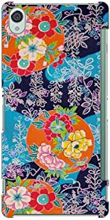 [Xperia Z3 SO-01G/docomo専用] Coverfull スマートフォンケース ナオミコレクション D2 produced by COLOR STAGE DSO01G-ABWH-151-MAH2