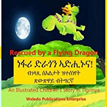 Rescued by a Flying Dragon: An Illustrated Children's Story in Tigrinya