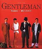 Gentleman―Fashion-紳士へのガイド