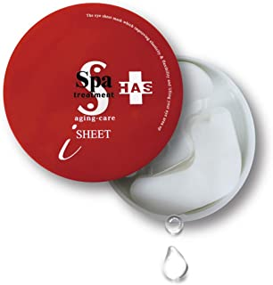 Spa Treatment HAS Stretch iSheet - Under Eye Patches For Puffy Eyes (60 sheets)