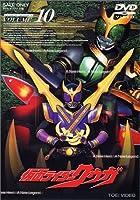 仮面ライダー クウガ Vol.10 [DVD]