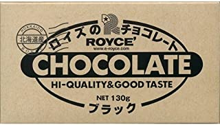Royce' - Chocolate Bar