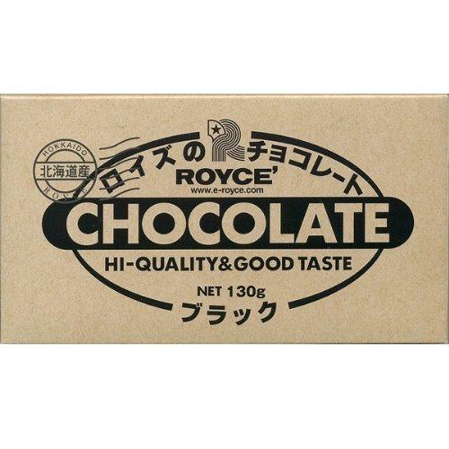ROYCE'(ロイズ) 板チョコレート ブラック