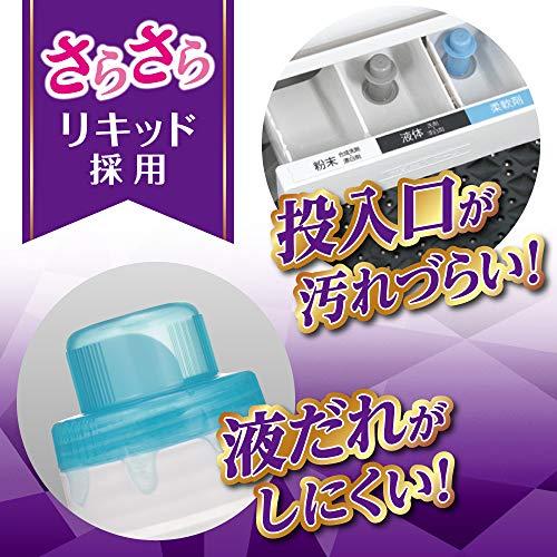 トップクリアリキッド抗菌部屋干し洗剤蛍光剤無配合洗濯洗剤液体本体900g