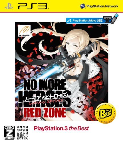 No More Heroes: Red Zone Edition PS3 JPN