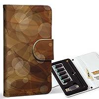 スマコレ ploom TECH プルームテック 専用 レザーケース 手帳型 タバコ ケース カバー 合皮 ケース カバー 収納 プルームケース デザイン 革 木目 シンプル ブラウン 001965