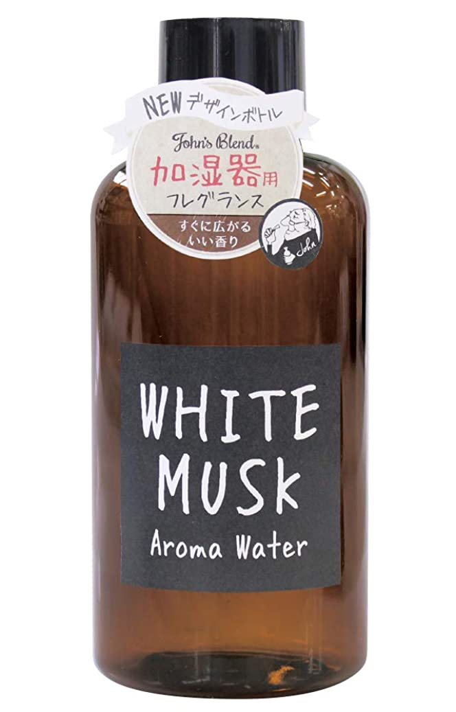 厳しいシルエット喪JohnsBlend(ジョンズブレンド) アロマウォーター 加湿器用 520ml ホワイトムスクの香り OA-JON-23-1