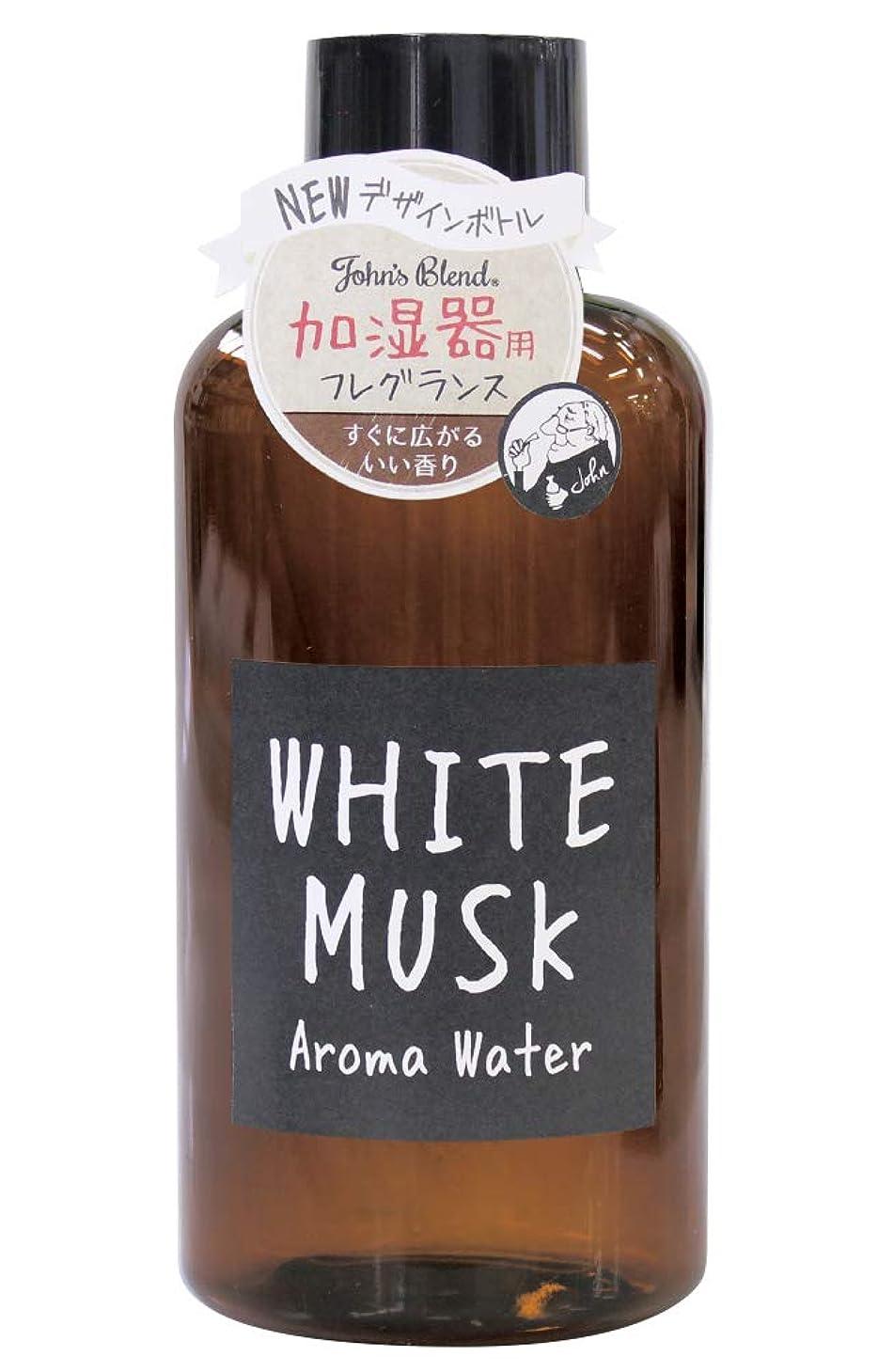 滑るまとめる海洋のノルコーポレーション JohnsBlend(ジョンズブレンド) アロマウォーター 加湿器用 520ml ホワイトムスクの香り OA-JON-23-1 リキッド?液体 単品