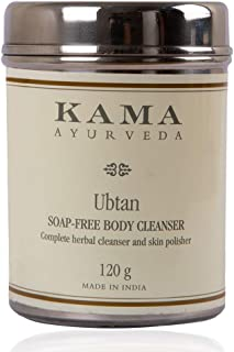 Kama Ayurveda Soap Free Body Cleanser Ubtan - 120 gm