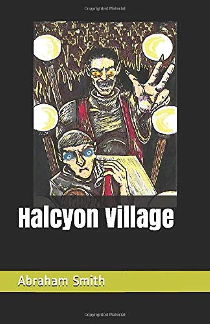 農学舗装するオークランドHalcyon Village