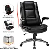 Office Chair High Back Leather Executive Computer Desk Chair - Flip-up Arms