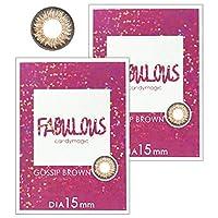 FABUROUS ファビュラス ゴシップブラウン ワンマンス (-1.50) 2箱セット