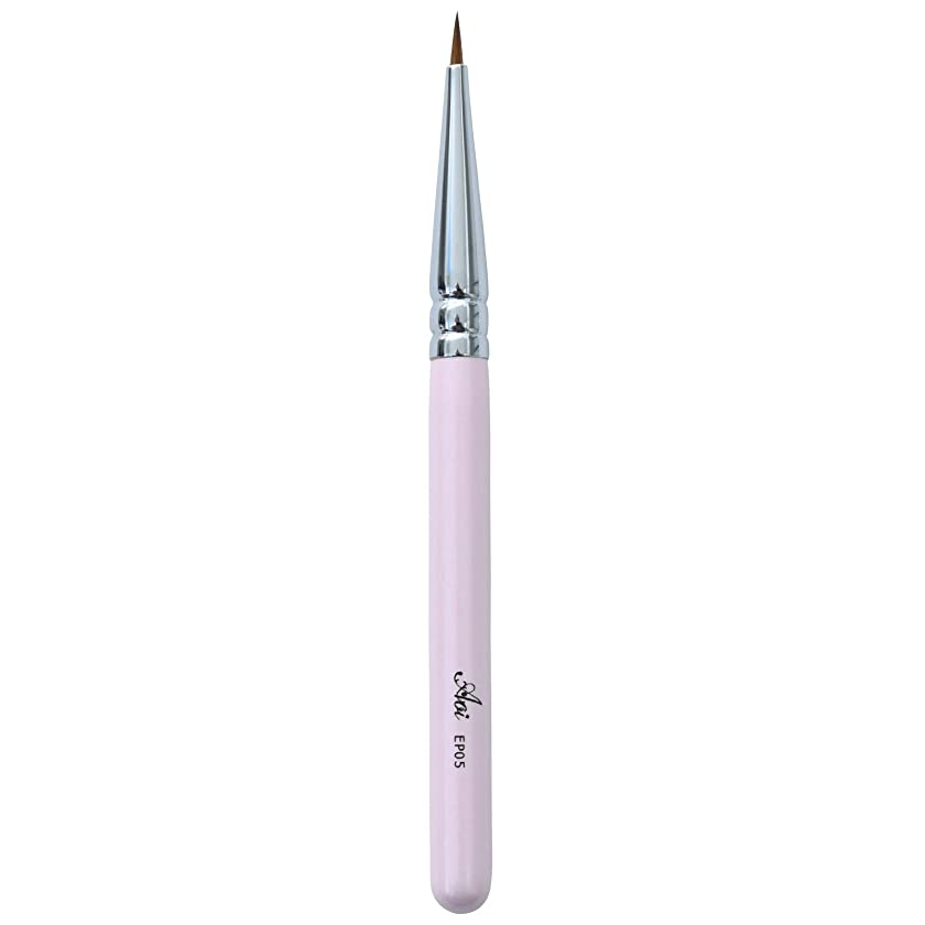 装置タウポ湖汚す一休園 Aoi 熊野 化粧筆 アイライナー 丸 10.6×0.7×0.7cm