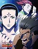 HUNTER×HUNTER ハンターハンター 幻影旅団編 DVD-BOX II[DVD]