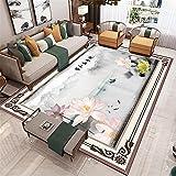 Kunsen Sofas de Salon Grandes moquetas Alfombra Rectangular Gris decoración de Dormitorio de Sala de Estar de Estilo Chino Alfombra para Silla Gaming 50X80CM 1ft 7.7' X2ft 7.5'