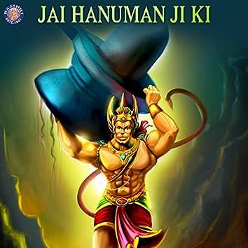 Jai Hanuman Ji Ki