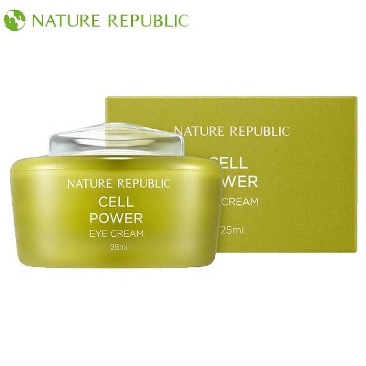 によって乏しい阻害する正規輸入品 NATURE REPUBLIC(ネイチャーリパブリック) CP アイクリーム 25ml NJ1175