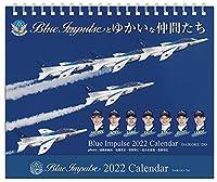 自衛隊グッズ カレンダー ブルーインパルスとゆかいな仲間たち 2022年 卓上 幅21㎝×縦17㎝×奥行9㎝