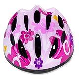 RIHE 軽量 自転車 ヘルメット 子供用 キッズ スケート ボード 安全 サイクリング ジュニア こども用 アジャスター付き (サクラ)