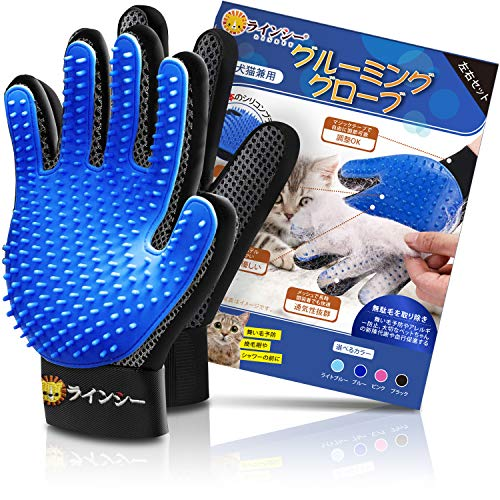 LINECY Pet Brush Gloves, Gloves, 259 Brush for Pets, Cats, Dogs, Rabbits, Grooming Brushing, Cat Gloves, Cleaner, Hair Gloves, Pet Gloves, Grooming Gloves, Hair Brushing, Hair Removal, Cat Hair Removal, For Short Hair, For Bath (Blue)