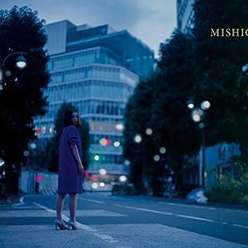 Mishio Lied