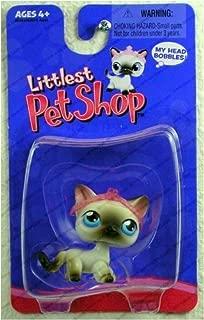Littlest Petshop Siamese Cat Wearing Pink Crown