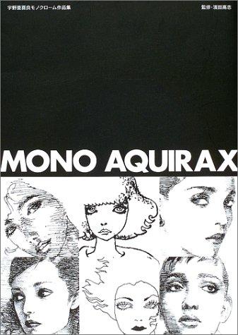 MONO AQUIRAX―宇野亜喜良モノクローム作品集