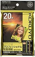 コクヨ インクジェットプロ写真紙 高光沢 厚手 L 20枚 KJ-D10L-20 Japan
