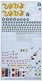 モデルカステン MGデカール ガールズ&パンツァー 大洗女子学園 2枚組 プラモデル用デカール GD-08
