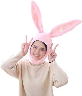 BESTOYARD Bunny Ear Cap Rabbit Ear Headband Plush Animal Winter Warm Hat Photo Booth Props Pink