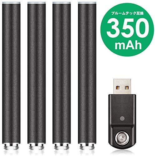 ARASHI プルームテック互換 バッテリー 350mAh 大容量 フル充電
