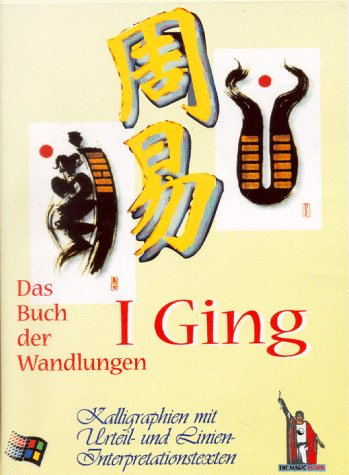 I Ging. CD- ROM für Windows 3.1/95/ NT