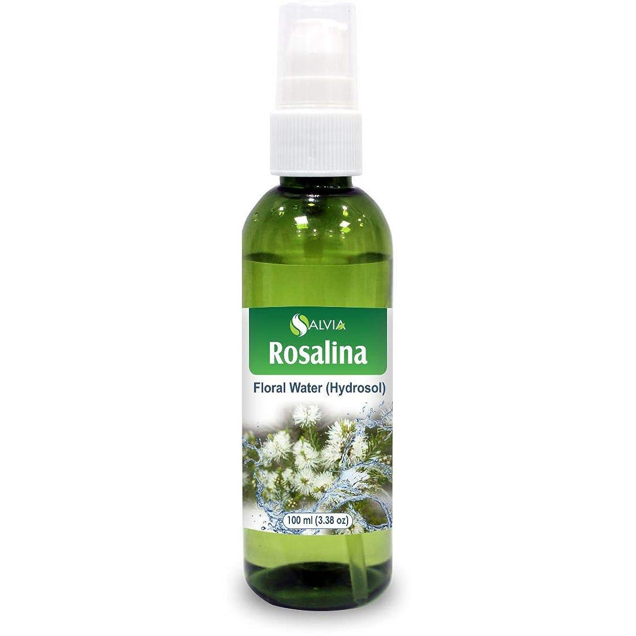 物理的に報酬の決定Rosalina Oil Floral Water 100ml (Hydrosol) 100% Pure And Natural