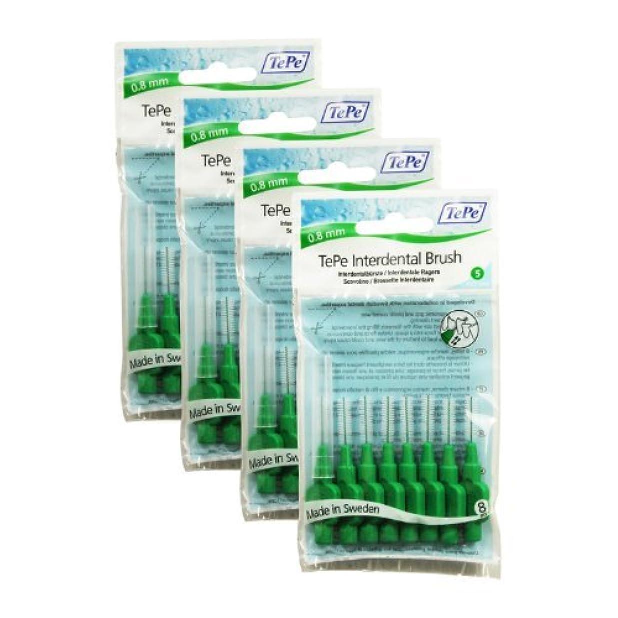 ディスココマースいたずらTePe Interdental Brushes 0.8mm Green - 4 Packets of 8 (32 Brushes) by TePe