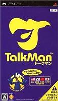 TALKMAN(ソフト単体版) - PSP