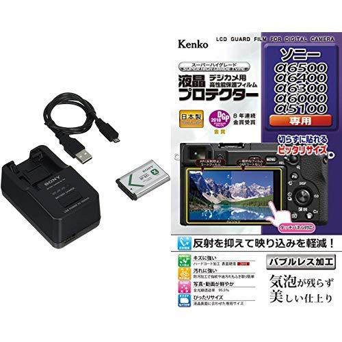 【セット買い】SONY アクセサリーキット ACC-TRBX & Kenko 液晶保護フィルム 液晶プロテクター SONY α6400/α6500/α6300/α6000/α5100用 KLP-SA6400