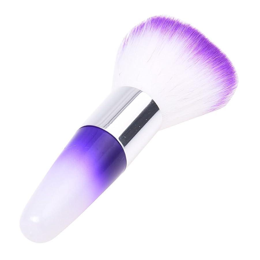 精度称賛使い込むGaoominy 1x多色なプロネイルアート ダストクリーナー フェイスブラッシュブラシ メイクツール 紫+白