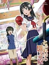 To Aru Kagaku no Railgun Vol. 6 First Press JAPANESE EDITION