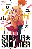 Sugar Soldier T01 - Format Kindle - 9782809439106 - 4,49 €