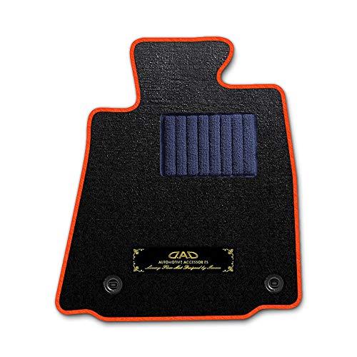 DAD ギャルソン D.A.D エグゼクティブ フロアマット HONDA (ホンダ) INSIGHT インサイト 型式:ZE2/3 1台分 GARSON エレガントデザインブラック/オーバーロック(ふちどり)カラー:オレンジ/刺繍:ゴールド/ヒールパッドネ