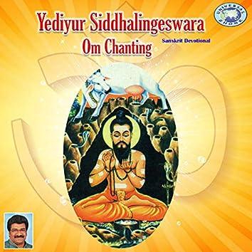 Yediyur Siddhalingeswara Om Chanting - Single