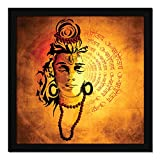 ArtX Powerful Shiv Mantra Om Namah Shivaya Framed Picture (Synthetic Wood, 13inch x13 inch, UV Textured, Multicolour)