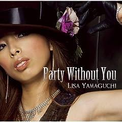 Dear My Sister feat.ANTY the 紅乃壱(Single ver.)