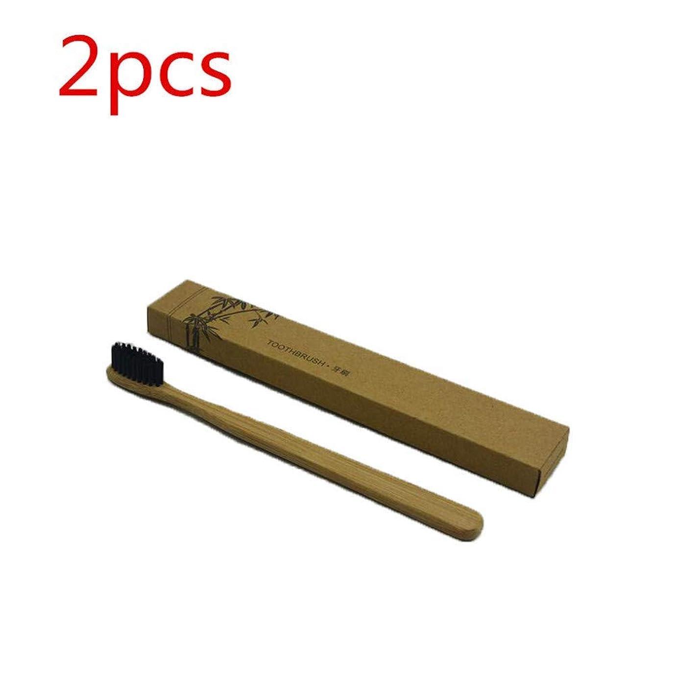 農業倫理エーカー2ピース竹歯ブラシ卸売木製竹歯ブラシオーラルケア柔らかい毛木製歯ブラシ竹、B
