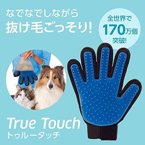 ショップジャパン【公式】トゥルータッチ左手用2個セットAMTRT-AML2