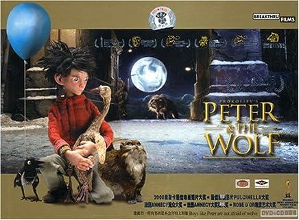 彼得与狼(DVD+CD)